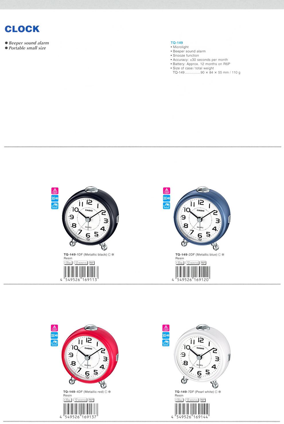 Npr Clock Tq 149 Beeper Sound Alarm Portable Small Size 1