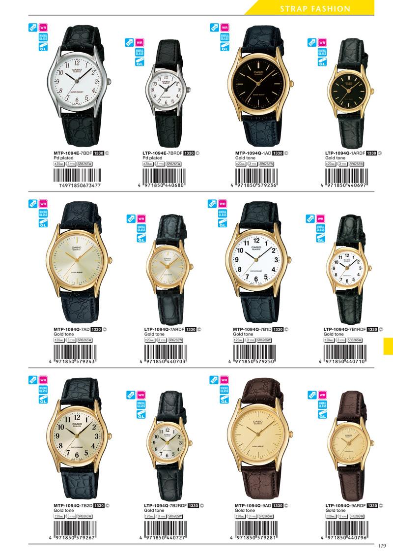 Watch, Standard Analog, MTP-1094E-7B, LTP-1094E-7BR, MTP-1094Q-1A, LTP-1094Q-1AR, MTP-1094Q-7A, LTP-1094Q-7AR, MTP-1094Q-7B1, LTP-1094Q-7B1R, MTP-1094Q-7B2, LTP-1094Q-7B2R, MTP-1094Q-9A, LTP-1094Q-9AR