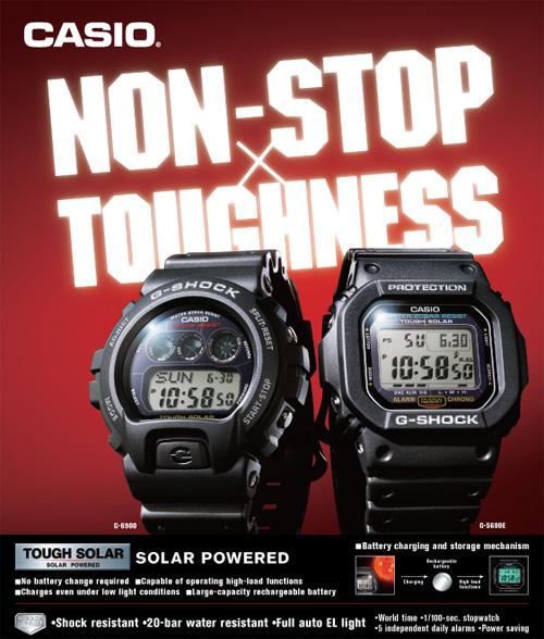 G Shock Tough Solar Watch Series