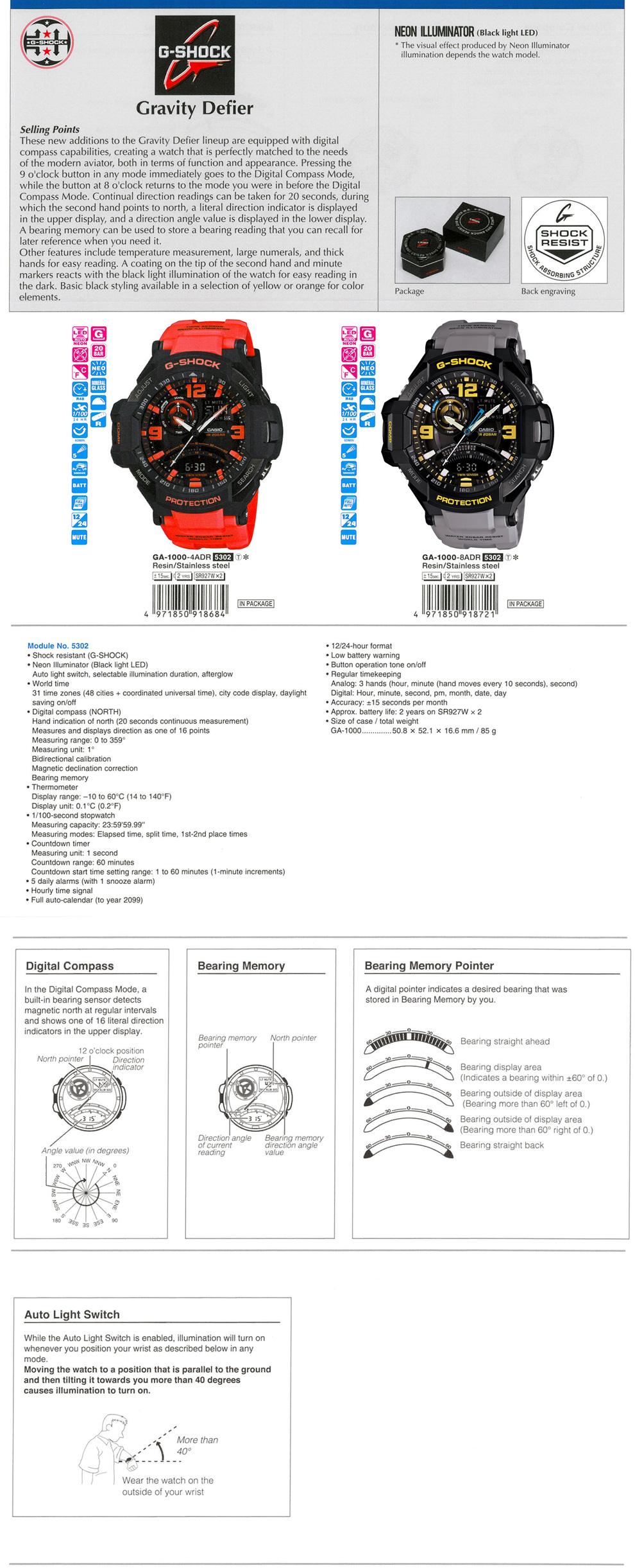 Npr G Shock Ga 1000 Casio 8adr Gravity Defier Neon Illuminator Compass Bearing